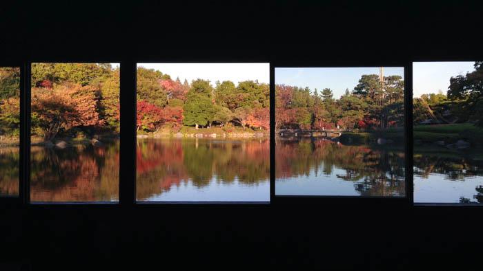 Showa Kinen Park Japanese Garden